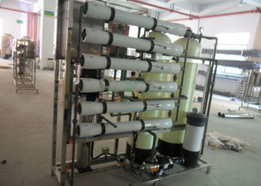 China Drinking Water Filter Brackish Water Treatment Plant , Commercial Water RO System supplier