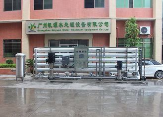 China 50TPH Water Treatment System / Industrial Water Purification Equipment With Filter Cartridge supplier