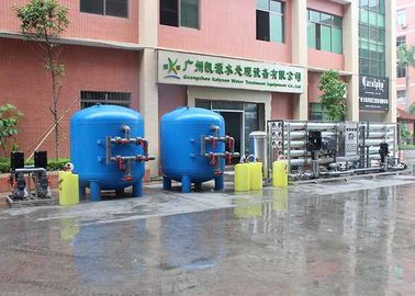 China 50TPH Iron Removal Water Systems Automatic Desalination Of Brackish Water By Reverse Osmosis Water Purification Unit supplier