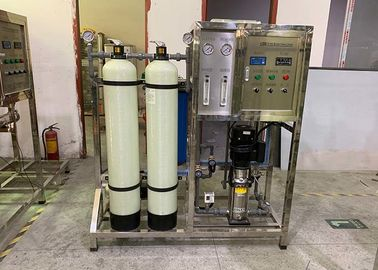 250 Litres Per Hour RO Water Treatment System Operating Temperature 5℃ - 39℃