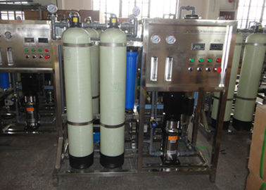 Automatic Drinking Water Filter System 250LPH RO Plant Reverse Osmosis Filtration Equipment