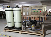 FRP Ro Water Treatment Plant Industrial Drinking Water Treatment System