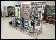 500lph Double Stage Ultrapure Water System Ro EDI System For Electronic Semiconductor