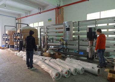China Highly Desalination Rate RO Water Treatment Plant 30TPH For Medicine Industry factory