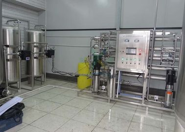 China Domestic Reverse Osmosis Water Purification Machine / System 2000L/H 2T/H factory