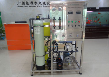 China 100LPH Seawater Desalination System , Sea Water Purification System Carbon Steel Tank factory