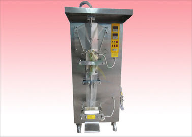 China 3 Phrases Automatic Water Filling System 100-500ml/Bag Packing Volume distributor