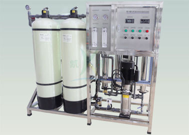 1000L/H RO Water Treatment System Reverse Osmosis Water Purifier Filter