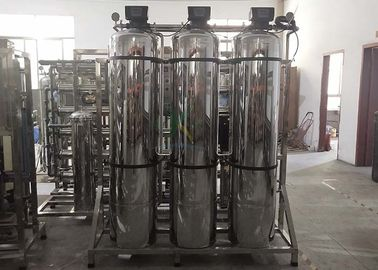 China 1000TPH Pre - Treatment Tank For Water Treatment Accessories SS304 SS316 Filter Sand Carbon Softener Tank factory