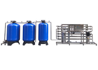 China Pre Filter With RO Drinking RO Water Treatment System With Electronic Control System factory