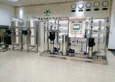 China Industrial Reverse Osmosis Drinking RO Water Filter System / Ozone RO Water Purifier factory