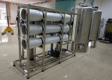 China FRP Membrane Housing 3000LPH Industry RO Water System , Underground Treatment Plant factory