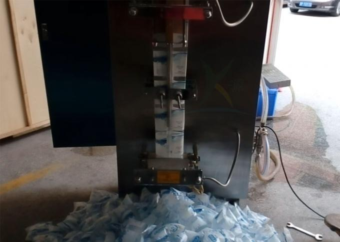 Multi Function Liquid Pouch Packing Machine 1000LPH For