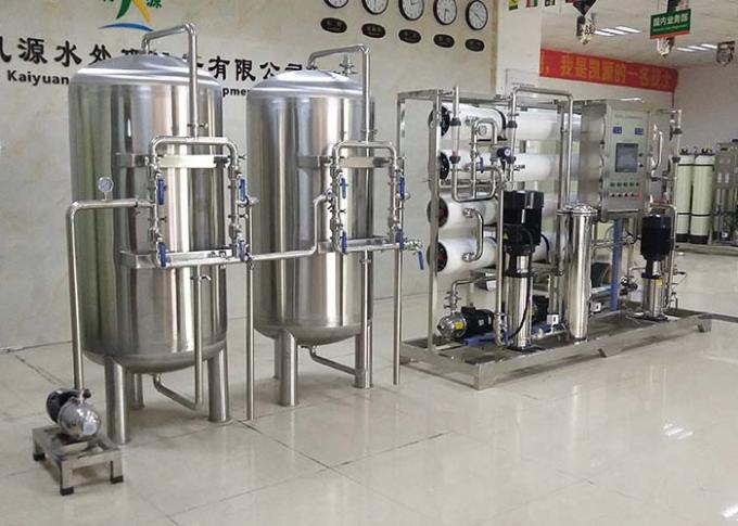 Stainless Steel 304 Ultrapure Water System For Dialysis / Drinking / Boiler Filter Plant